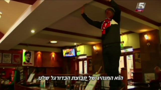 Pete On Israeli TV Recently